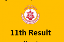 11 Result 2076 Nepal: (How to check HSEB Class 11 Result 2076) Online & Via SMS
