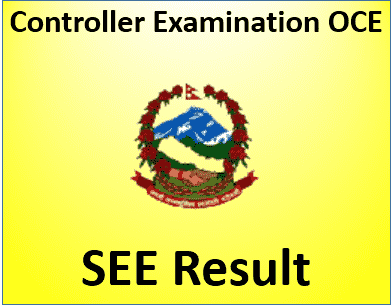 see result 2077/2078