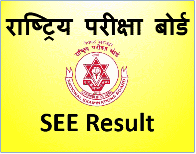 see.ntc.net.np 2077 SEE Result