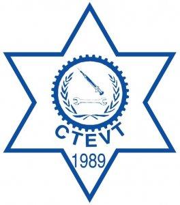 www.ctevt.org.np 2077 [Form, Routine, Notice, Result, Marksheet]