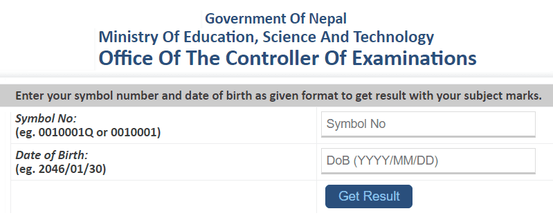 Checking Nepal SEE Supplementary Result with Marksheet online